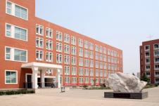 北京印刷学院研究生招生考试《美术理论》考试大纲及参考书目