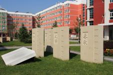 北京印刷学院2019年硕士研究生电子信息专业《电子与通信工程综合基础》课程考试大纲及参考书目