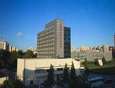 中国环境科学研究院2020年学术型硕士研究生招生简章