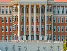 云南大学2019年硕士研究生报录比
