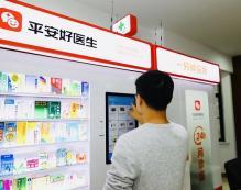 """""""一分钟诊所""""入驻上海交通大学 AI科技提供医疗服务"""