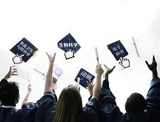 【择校择专业】盘点冷门就业率高的几个专业!