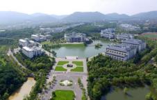 南京审计大学2020年硕士研究生招生指南