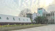 江西农业大学2020年硕士研究生招生简章