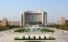 浙江理工大学2020年工商管理硕士(MBA)招生简章