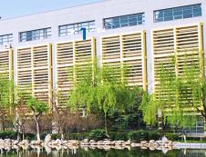 """2020考研:长安大学""""080800电器工程""""专业课考试科目调整通知"""