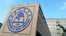 北京印刷学院2020年硕士研究生招生专业一览表及初试自命题考试大纲和推荐书目