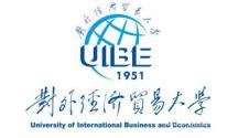对外经济贸易大学2019级研究生学费标准的通知