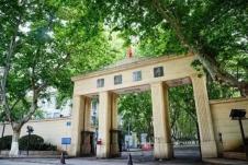 东南大学2020年人文学院接收推荐免试研究生工作细则