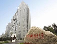 北京医院与中国科学院大学联合打造世界一流临床医学院