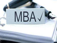 2020考研:工商管理硕士考研八大注意事项