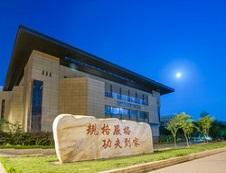 哈尔滨工业大学2020年硕士招生考试初试自命题参考大纲