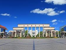 安徽财经大学2020年硕士研究生招生专业参考书目