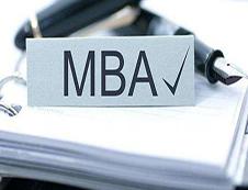 2020考研:管理类联考MBA择校