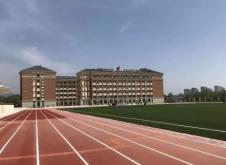 南京师范学院公共管理学院2020年硕士研究生招生考试参考书目