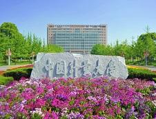 中国计量大学2017-2019年三年硕士研究生入学考试初试专业课试题下载