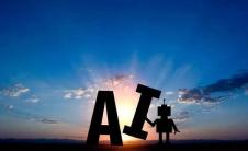 华媒点赞AI未来:人工智能应用或普遍如自来水