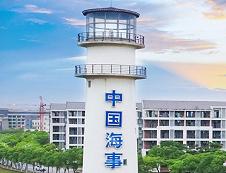 上海海事大学2018年硕士研究生入学考试初试试题