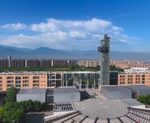 西安电子科技大学2020年通信工程学院硕士研究生招生专业目录