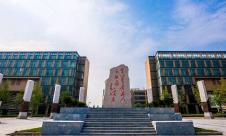 西安电子科技大学2020年计算机科学与技术学院硕士研究生招生专业目录