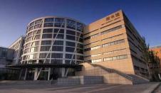 西安电子科技大学2020年物理与光电工程学院硕士研究生招生专业目录