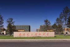 西安电子科技大学2020年硕士研究生专业目录汇总