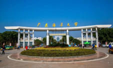 广东海洋大学2020年硕士研究生招生奖助体系