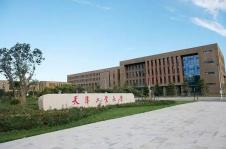 天津工业大学2020年硕士专业目录