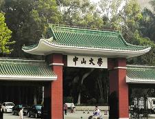 中山大学2019年硕士生分专业考录统计