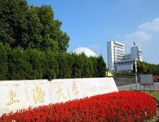 上海大学2020年硕士研究生招生初试参考书目