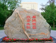 北京邮电大学2019年各院硕士研究生分专业报考录取情况表