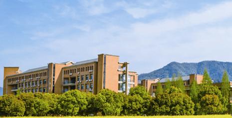 2020年浙江工业大学硕士研究生招生章程