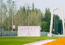 2020考研报名人数 | 湘潭大学2020考研报名人数为7887人,较去年增长51.79%