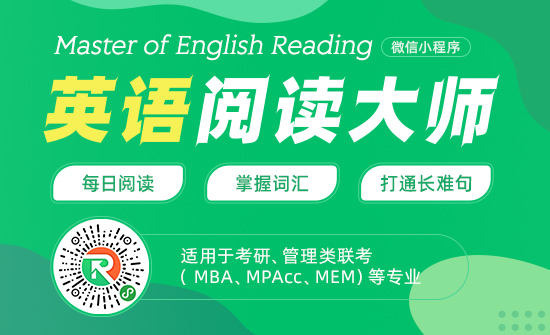 英语阅读大师