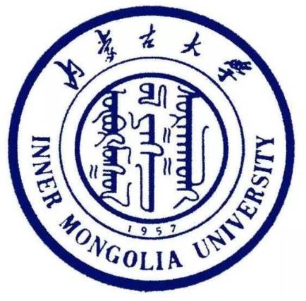 内蒙古大学校徽