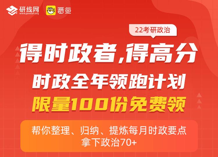 辽宁地区各大院校2021年硕士研究生录取名单汇总