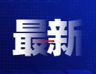 2022考研招生简章:中国政法大学关于公布2022年硕士研究生招生简章调整部分通知